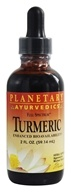 Planetary Herbals - Ayurvedic Full Spectrum Turmeric - 2 oz., from category: Herbs