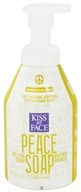 Kiss My Face - Peace Soap 100% Natural Foaming Castile Hand Soap Lemongrass Clary Sage - 8 oz.