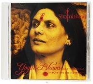 Inner Worlds Music - Yogini Bhava Shakti Mantras - CD(s) CLEARANCE PRICED