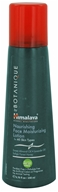 Image of Organique by Himalaya - Nourishing Face Moisturizing Lotion for All Skin Types - 6.76 oz.