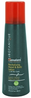 Organique by Himalaya - Hand & Body Lotion Revitalizing For All Skin Types - 6.76 oz. (605069200219)