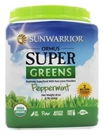 Image of Sun Warrior - Ormus Supergreen - 1 lb.