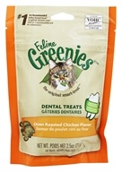 Image of Greenies - Feline Dental Treats Roasted Chicken - 2.5 oz.