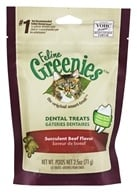 Greenies - Feline Dental Treats Succulent Beef - 2.5 oz. (642863101618)