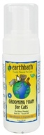 Earthbath - Waterless Grooming Foam For Cats Hypo-Allergenic & Fragrance Free - 4 oz. CLEARANCE PRICED