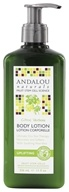Image of Andalou Naturals - Body Lotion Uplifting Citrus Verbena - 11 oz.