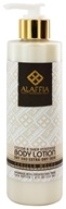 Image of Alaffia - Body Lotion Intensive Coco Butter Vanilla Mocha - 8 oz.