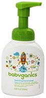 Image of BabyGanics - Foaming Hand Soap Fine & Handy Fragrance Free - 8.45 oz.