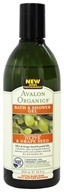 Image of Avalon Organics - Bath & Shower Gel Olive & Grape Seed Fragrance-Free - 12 oz.