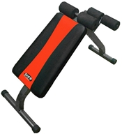 Image of Pure Fitness - Ab Crunch Situp Bench 8528AB