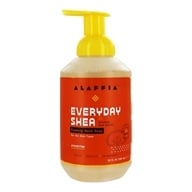 Everyday Shea - Foaming Shea Butter Hand Soap Unscented - 18 oz.