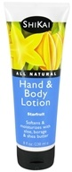 Image of Shikai - All Natural Hand & Body Lotion Starfruit - 8 oz. LUCKY DEAL