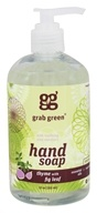 Grab Green - Hand Soap Thyme with Fig Leaf - 12 oz.