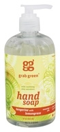 Grab Green - Hand Soap Tangerine with Lemongrass - 12 oz.