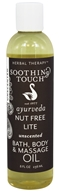 Soothing Touch - Bath Body & Massage Oil Nut Free Lite Unscented - 8 oz. CLEARANCE PRICED