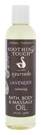 Soothing Touch - Bath Body & Massage Oil Calming Lavender - 8 oz.