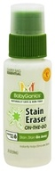 BabyGanics - Stain Eraser On-The-Go Stain Stain Go Away Fragrance Free - 2 oz.