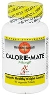 Mushroom Wisdom - Calorie Mate Phase 2 with SX Fraction - 90 Vegetarian Tablets CLEARANCE PRICED