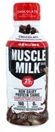 Cytosport - Muscle Milk RTD Protein Nutrition Shake Chocolate - 14 oz. (876063002011)