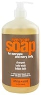 Image of EO Products - Everyone Soap Citrus and Mint - 32 oz.