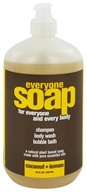 Image of EO Products - Everyone Soap Coconut and Lemon - 32 oz.
