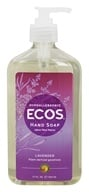 Earth Friendly - Hand Soap Organic Lavender - 17 oz. (749174796653)