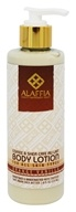 Alaffia -  Coffee & Shea Cafe Au Lait Body Lotion Orange Vanilla Scent - 8 oz.