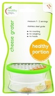 Healthy Steps - Cheese Grater Healthy Portion Serving (032368095015)