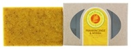 Image of Sunfeather - Bar Soap Frankincense & Myrrh - 4.3 oz.