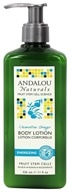 Image of Andalou Naturals - Body Lotion Cooling Aloe Mint - 11 oz.