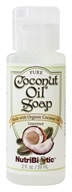 Image of Nutribiotic - Pure Coconut Oil Soap Travel Size Unscented - 2 oz.
