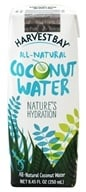 Harvest Bay - All-Natural Coconut Water RTD - 8.45 oz. (075239001012)