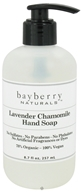 Bayberry Naturals - Hand Soap Lavender Chamomile - 8.7 oz. CLEARANCED PRICED