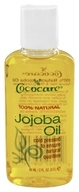 Cococare - 100% Natural Jojoba Oil - 2 oz.