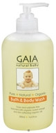 Gaia Skin Naturals - Gaia Natural Baby Bath & Body Wash - 16.8 oz.