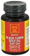 African Red Tea Imports - Egyptian Black Cumin Seed Oil - 90 Softgels