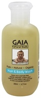 Gaia Skin Naturals - Gaia Natural Baby Hair & Body Wash - 6.7 oz.