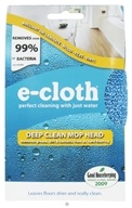 E-Cloth - Deep Clean Mop Head (899484002484)