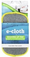 E-Cloth - Washing Up Pad by E-Cloth
