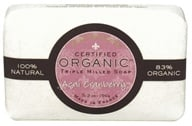 Pure Provence - Triple Milled Soap Certified Organic Acai Cranberry - 5.3 oz. (891356001120)