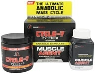 Image Sports - Ultimate Anabolic Mass Cycle - Cycle-7 & Muscle Agent - $63.99