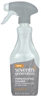 Seventh Generation - Natural Stainless Steel Cleaner Mandarin Orange - 18 oz. (732913228577)