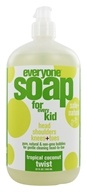 Image of EO Products - Everyone for Kids Soap Tropical Coconut Twist - 32 oz.