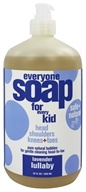 Image of EO Products - Everyone for Kids Soap Lavender Lullaby - 32 oz.