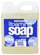 EO Products - Everyone for Kids Bubble Buddy Foaming Soap Refill Lavender Lullaby - 32 oz. (636874220116)