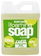 EO Products - Everyone for Kids Bubble Buddy Foaming Soap Refill Tropical Coconut Twist - 32 oz. (636874220222)