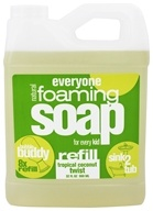 Image of EO Products - Everyone for Kids Bubble Buddy Foaming Soap Refill Tropical Coconut Twist - 32 oz.