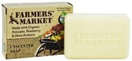 Organic Bar Soap Unscented - 5.5 oz.