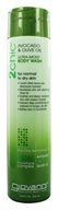 Giovanni - 2Chic Avocado & Olive Oil Ultra-Moist Body Wash For Normal To Dry Skin - 10.5 oz. (716237184375)
