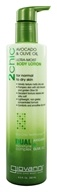 Giovanni - 2Chic Avocado & Olive Oil Ultra-Moist Body Lotion For Normal To Dry Skin - 8.5 oz. (716237184368)